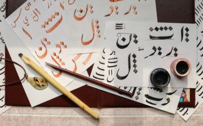Langue Arabe et littéraire